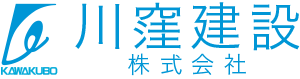 川窪建設株式会社 ホームページ|松本市・塩尻市・安曇野市